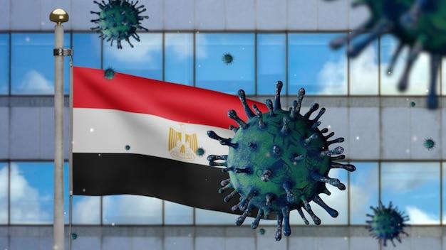 3d, egyptische vlag die zwaait met moderne wolkenkrabberstad en coronavirus 2019 ncov-concept. aziatische uitbraak in egypte, coronavirussen griep als gevaarlijke griepstamgevallen als pandemie