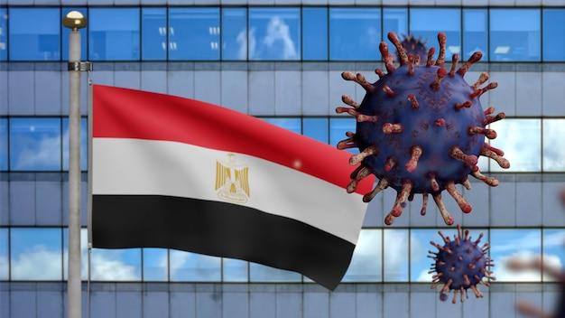 3d, egyptische vlag die zwaait met moderne wolkenkrabberstad en coronavirusuitbraak als gevaarlijke griep. influenza type covid 19-virus met de nationale spandoek van egypte die op de achtergrond waait. pandemisch risicoconcept