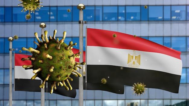 3d, griepcoronavirus zwevend over egyptische vlag met moderne wolkenkrabberstad. egypte banner zwaaien met pandemie van covid19 virusinfectie concept. vlag van echte stoftextuur
