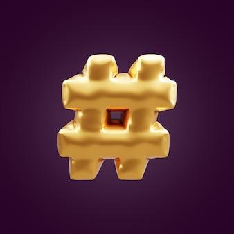 3d hashtag gouden ballonteken. 3d illustratie van gouden hash-tagteken