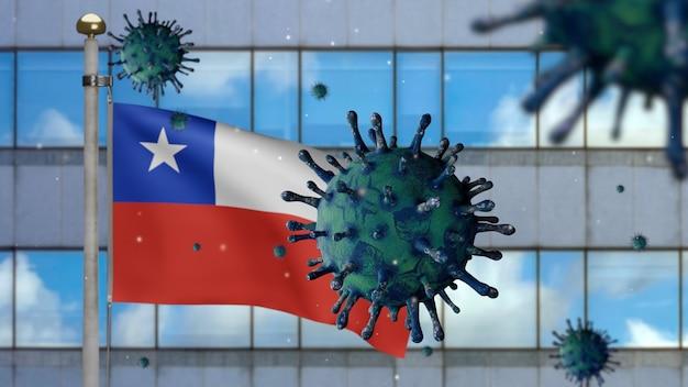 3d illustratie chileense vlag die op moderne wolkenkrabberstad zwaait met een uitbraak van het coronavirus. mooie hoge toren en griep covid 19-virus met nationale vlag van chili