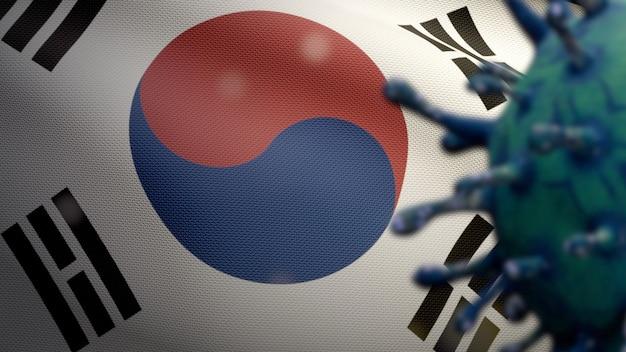 3d illustratie griep coronavirus zweeft over de koreaanse vlag, een ziekteverwekker die de luchtwegen aanvalt. zuid-korea banner zwaaien met pandemische covid19 virusinfectie concept. vlag van stoftextuur