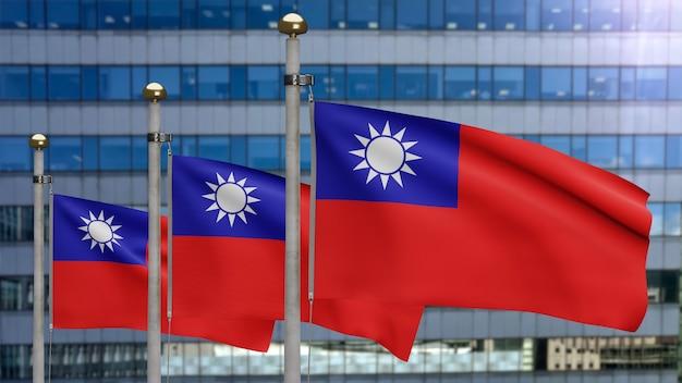 3d illustratie taiwanese vlag zwaaien in een moderne wolkenkrabber stad. mooie hoge toren met taiwan banier zachte gladde zijde. doek stof textuur vlag achtergrond. nationale dag land concept.