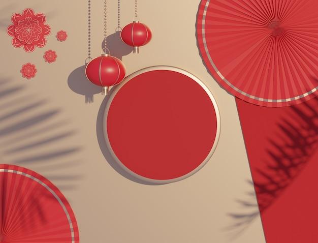 3d render bovenaanzicht van wit leeg cilinderframe voor mock-up en display-producten met chinese traditionele achtergrond.