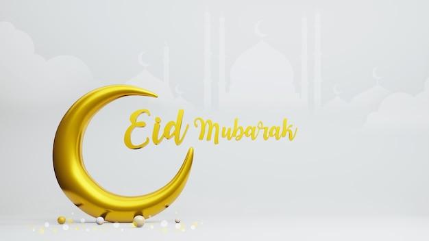 3d render wassende maan symbool van de islam met ramadan kareem tekst