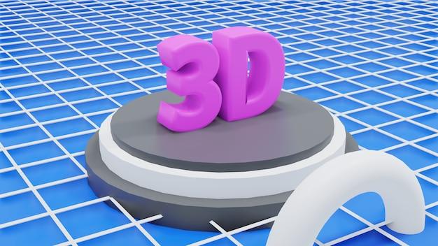 3d-rendering 3d-tekst