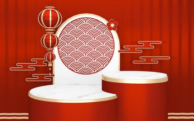 3d-rendering. rode chinese podium minimale geometrische