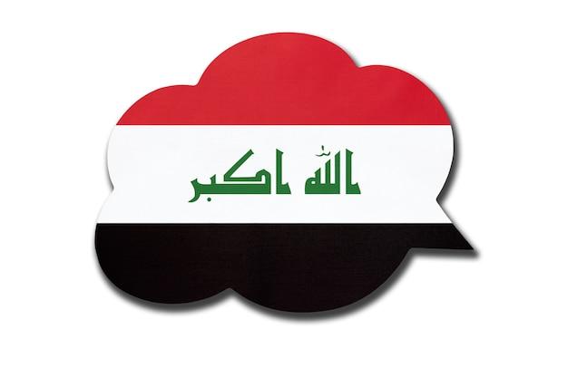 3d-tekstballon met iraakse nationale vlag geïsoleerd op een witte achtergrond