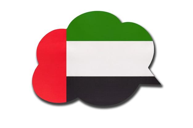 3d-tekstballon met nationale vlag van emiraten geïsoleerd op een witte achtergrond. spreek en leer de arabische taal. symbool van het land van de verenigde arabische emiraten of de vae. wereld communicatie teken.