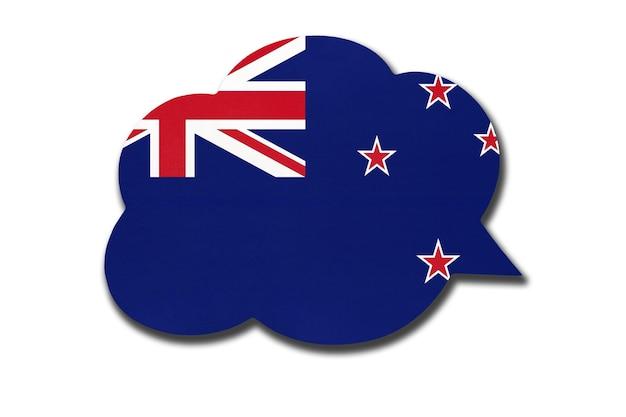 3d-tekstballon met nationale vlag van nieuw-zeeland geïsoleerd op een witte achtergrond. symbool van het land van nieuw-zeeland. wereld communicatie teken.