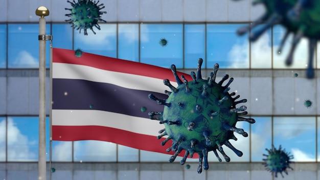 3d, thaise vlag die zwaait met moderne wolkenkrabberstad en coronavirus 2019 ncov-concept. aziatische uitbraak in thailand, coronavirussen influenza als gevaarlijke griepstamgevallen als pandemie. virus covid19