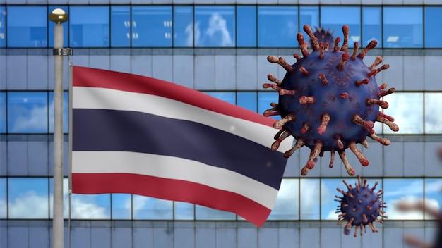 3d, thaise vlag die zwaait met moderne wolkenkrabberstad en coronavirusuitbraak als gevaarlijke griep. influenza type covid 19-virus met de nationale banner van thailand die op de achtergrond waait. pandemisch risicoconcept