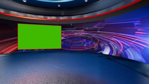 3d virtual tv studio news