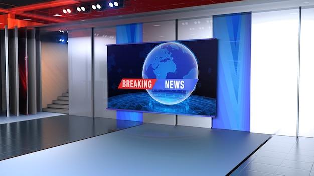 3d virtuele tv studio nieuws achtergrond voor tv shows tv op wall3d virtuele nieuws studio achtergrond