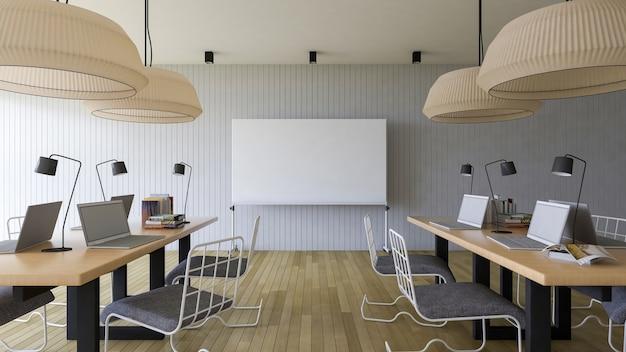 3d werkkamer