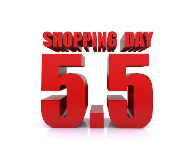 5.5 shopping-dagverkoop op witte achtergrond. 5 mei verkoop poster sjabloon. 3d-rendering
