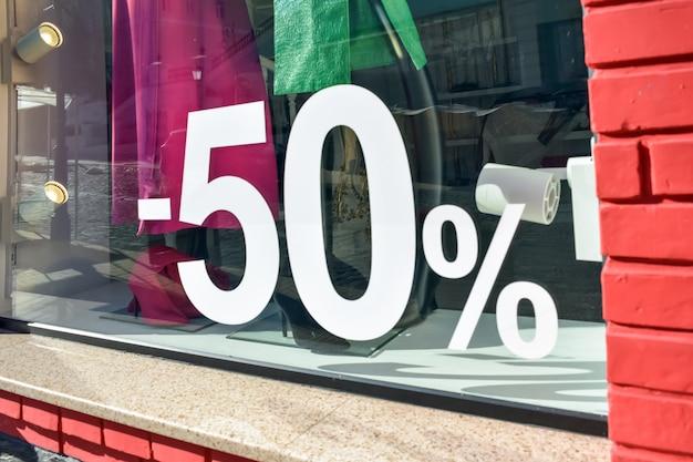 50% korting op verkoop promotie promotie poster, banner