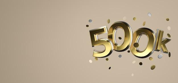 500k houdt van online sociale media bedankt banner. 3d-rendering