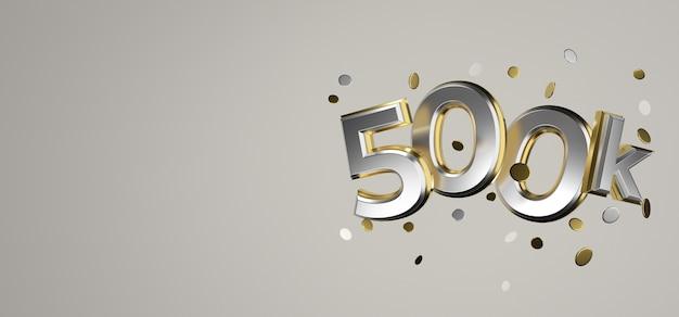 500k houdt van online sociale media bedankt banner 3d-rendering