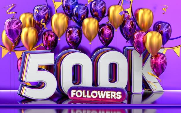 500k volgersviering bedankt social media banner met paarse en gouden ballon 3d-rendering
