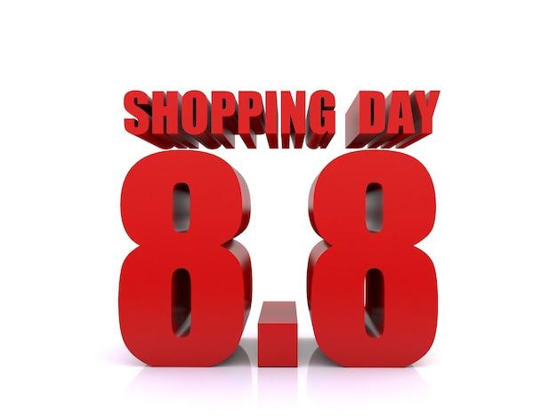 8.8 shopping-dagverkoop op witte achtergrond. 11 augustus verkoop poster sjabloon. 3d-rendering