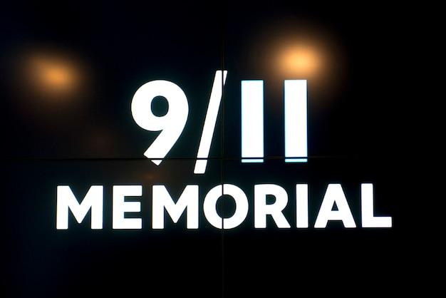 9/11 herdenkingsteken, de stad van manhattan, new york, de staat van new york, de vs
