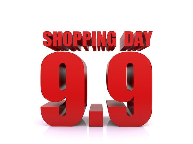 9.9 winkelen dag verkoop op witte achtergrond. 11 septemberr verkoop poster sjabloon. 3d-rendering