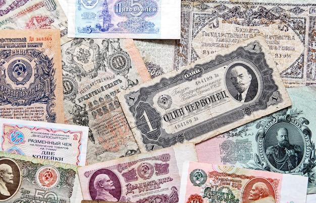 Achtergrond van de vintage russische bankbiljetten