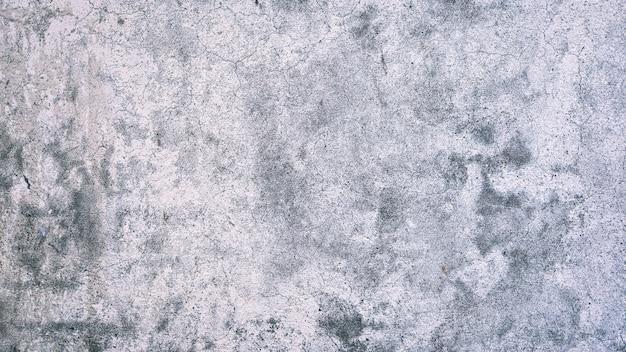 Achtergrondafbeelding van muur textuur abstracte achtergrond