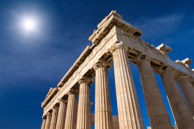 Akropolis in athene
