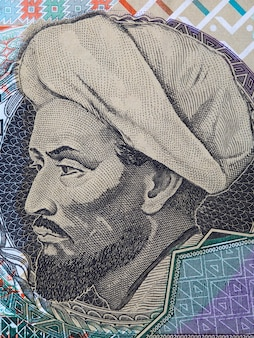 Al-farabi illustratie van kazachs geld