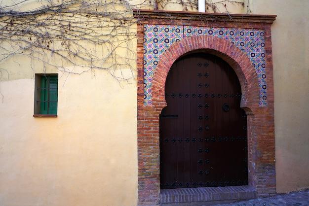 Albaicin van het arabische district van granada in spanje