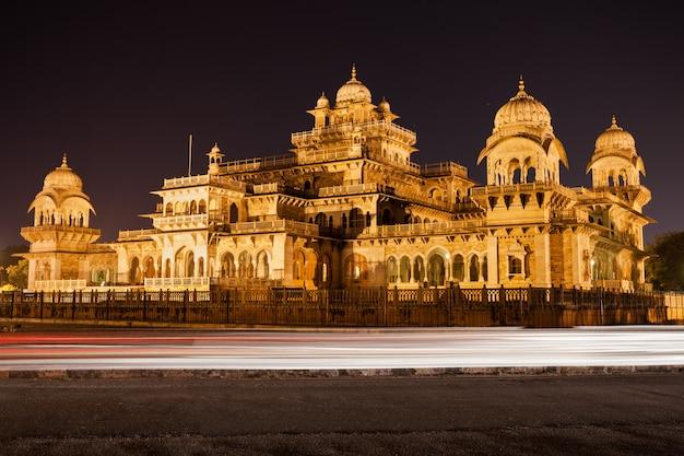 Albert hall (centraal museum), jaipur