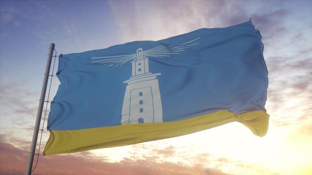Alexandrië vlag, stad van egypte, zwaaien in de wind, lucht en zon achtergrond. 3d-rendering.