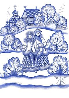 Aquarel gzhel winter schilderij vrouwen in traditionele winter outfits geïsoleerd op een witte achtergrond