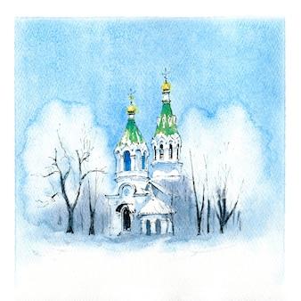 Aquarel schets van typische orthodoxe kerk in de besneeuwde winterdag.