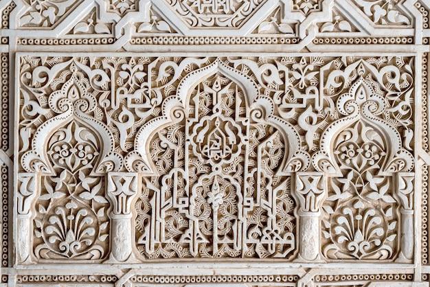 Arabische patronen op de muur