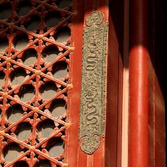 Architecturaal detail van een paleis in verboden stad, peking, china