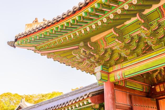 Architectuur in changdeokgung-paleis in de stad van seoel in korea