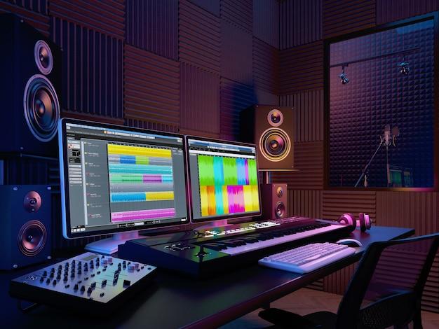 Audiowerkplaats, opnamestudio