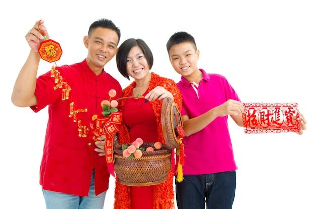 Aziatische familie