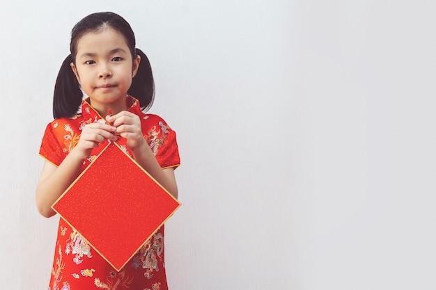 Aziatische meisjesslijtage cheongsam en het houden van leeg repdocument