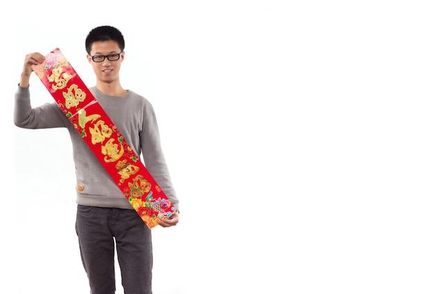 Banner lachen achtergrond felicitatie festival