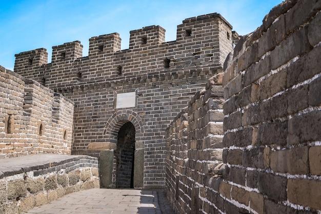 Berglandschap van de site van de grote muur van china mutianyu