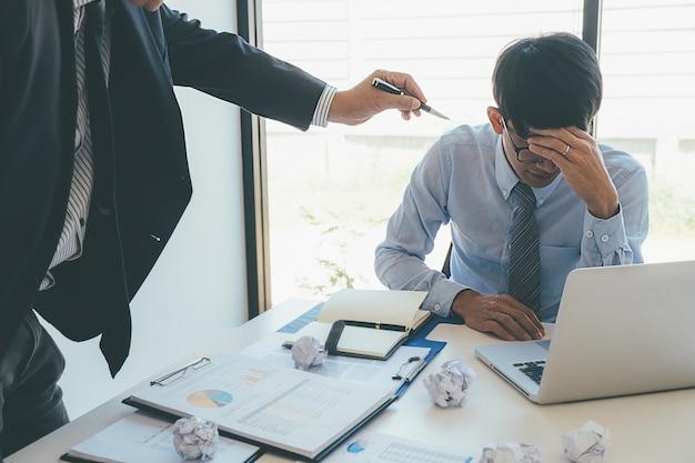 Beschuldigen business concept