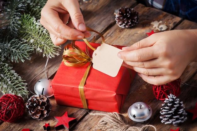 Bindcadeau-tag voor kerstcadeau