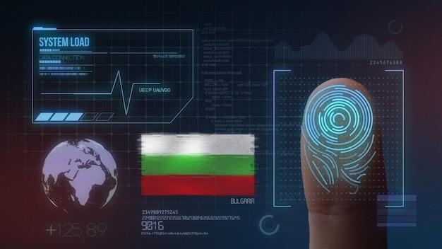 Biometrisch identificatie-systeem voor vingerafdrukken. nationale nationaliteit van bulgarije