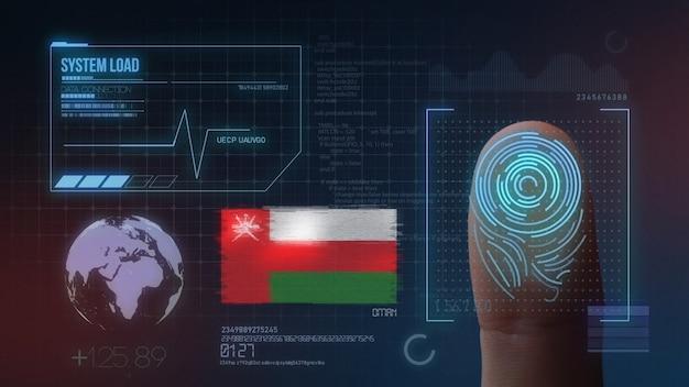 Biometrisch identificatie-systeem voor vingerafdrukken. oman nationaliteit