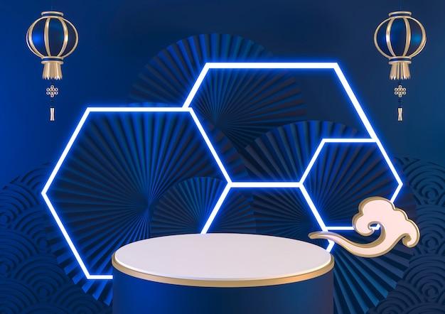 Blauw podiumlicht neonblauw toont geometrisch cosmetisch product .3d-weergave