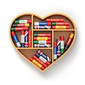 Boekenplank met woordenboeken in de vorm van een hart